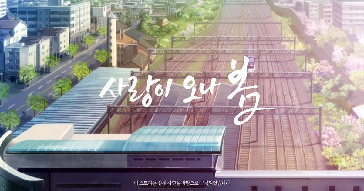 맑은티엔 2기(2017)